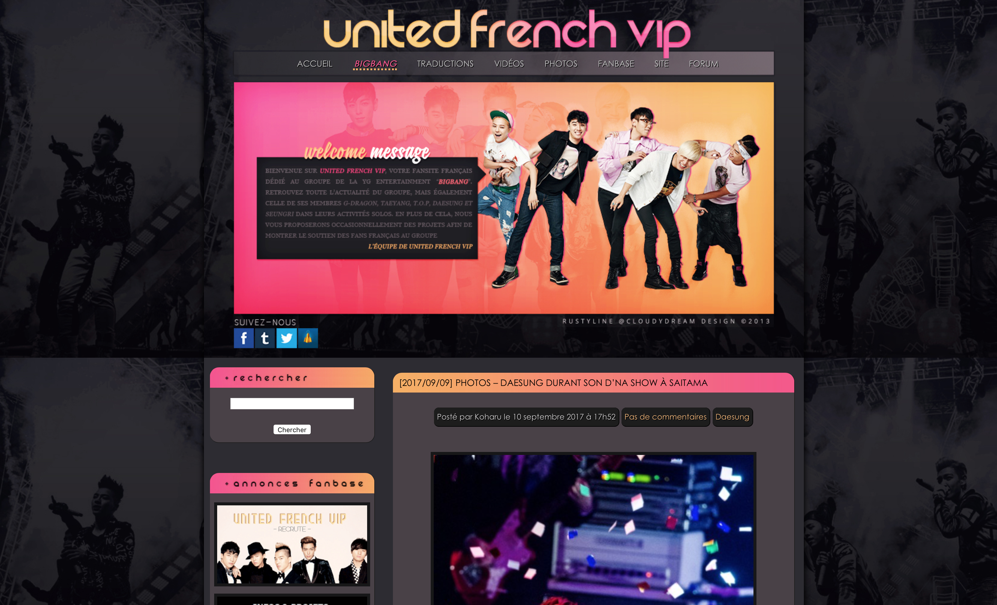 United French VIP